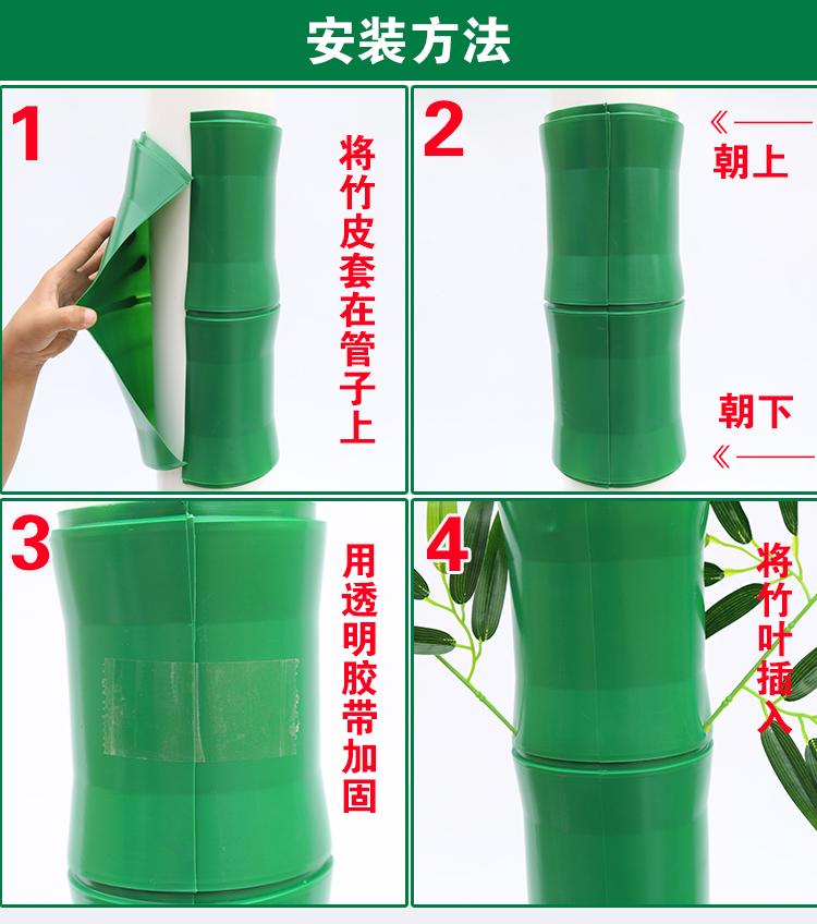 Artículos de decoración de columnas de agua y materiales de tuberías de calefacción de bambú y piel de imitación de la Sala Verde de bambú en la envoltura