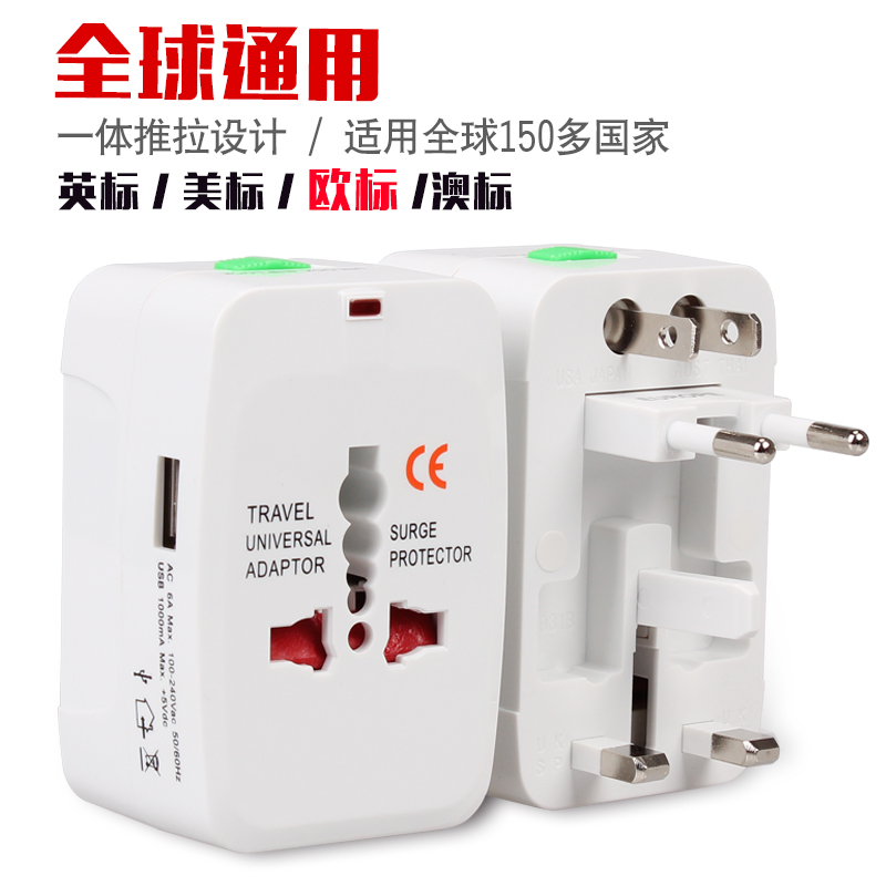 The student dormitory dormitory transformer artifact socket socket board power converter is limited by