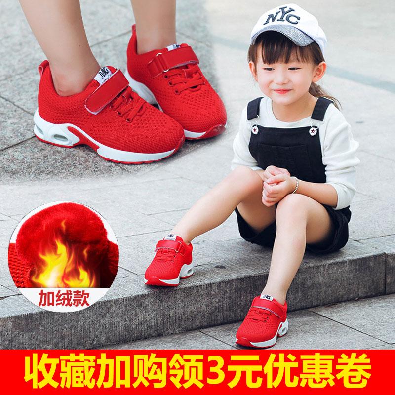 天天特价秋冬季儿童鞋女运动鞋透气男童休闲鞋气垫跑步鞋加绒二棉