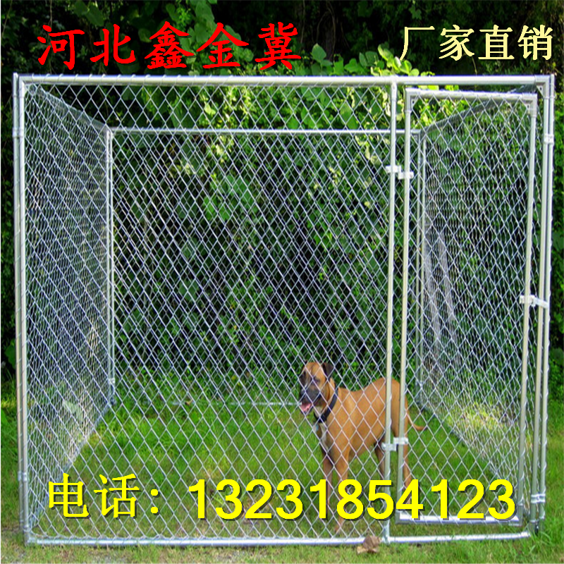 Galvanized hook flower mine supporting net orchard fence barbed wire mesh fence ring net chicken duck