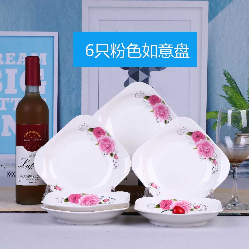 [] every day special offer promotion square octagonal plate Quartet dish dish creative household ceramic tableware