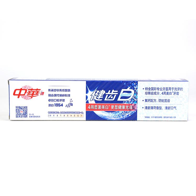 La dent de blanc de dentifrice 200 grammes de support contenant de la perlite et de blanchiment des dents de X2 de soins pour les taches de tartre de menthe