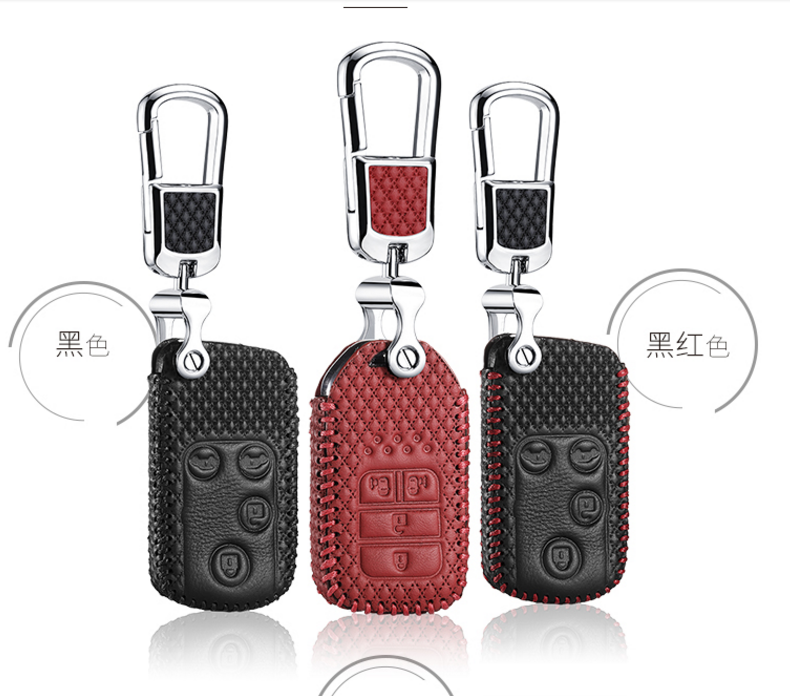 Dedicated 2015 Honda Aili gentry 2012, 16 Aili gentry leather key package remote control sleeve buckle men and women