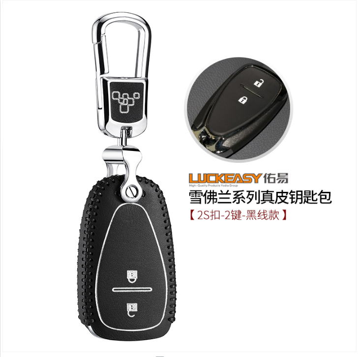The 201520162017 Chevrolet Cruze car key bag leather buckle set remote record cool special