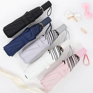 五折伞口袋遮阳太阳伞防晒防紫外线雨伞折叠超轻迷你小女晴雨两用