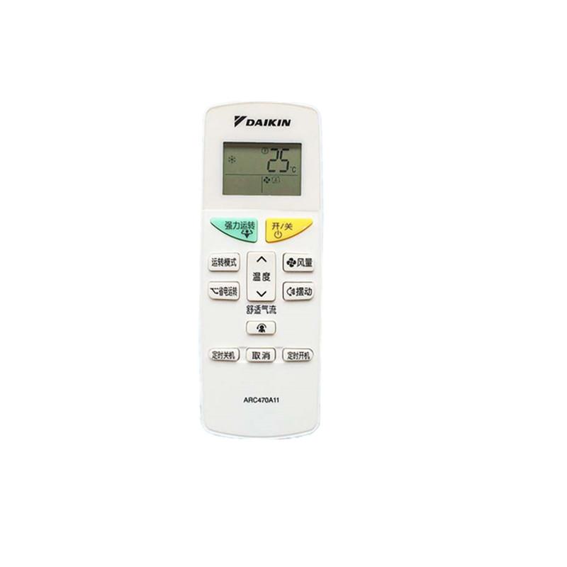 DAIKINダイキン工業リモコンKFR-35G / BP(FTXM335NC)1.5P匹の週波数、電話を切る