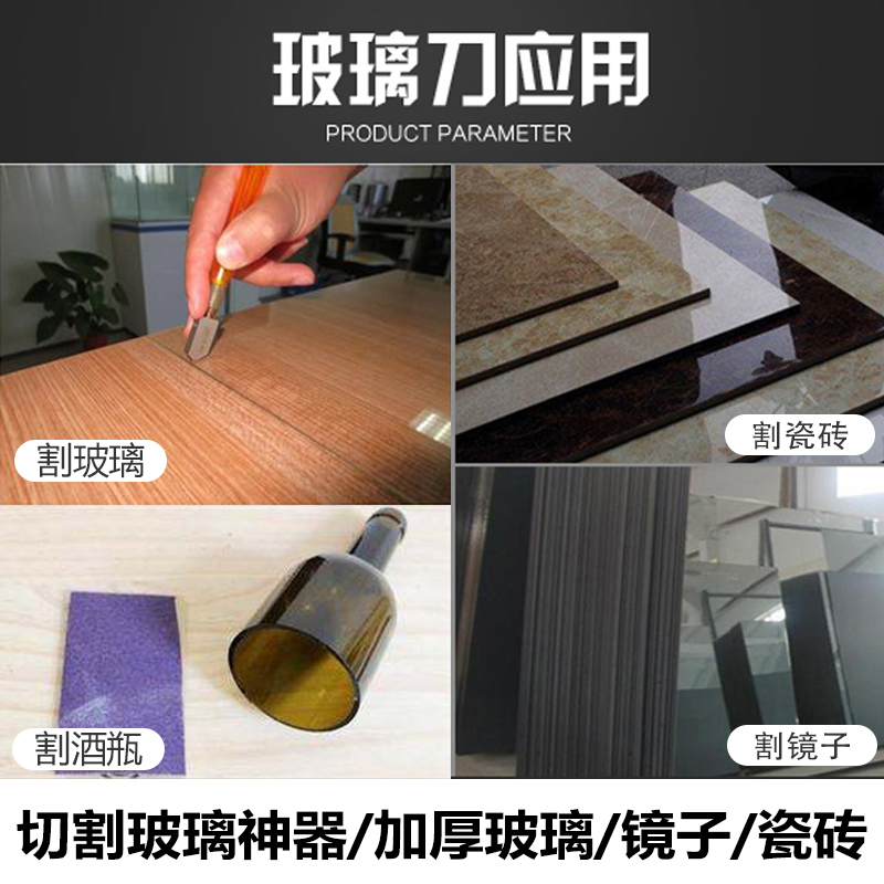 เพชรตัดกระจกหรือกระจกหนาใบมีดที่ตัดกระจกโดยอัตโนมัติรวมโพสต์ของล้อกระจกตัดวัตถุ