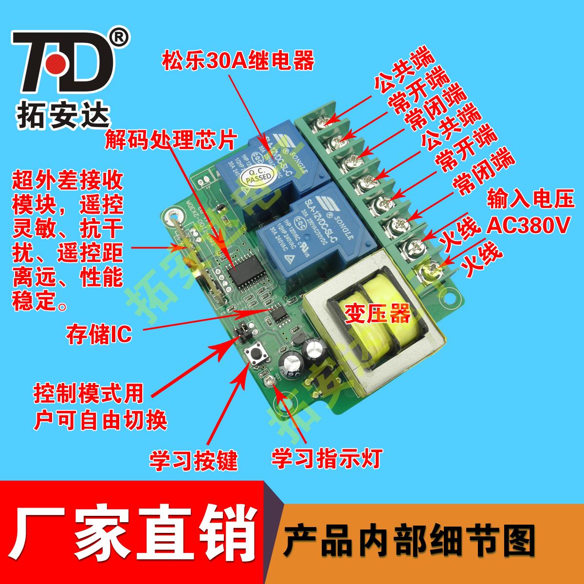 една отстъпка от 380 две моторни помпи безжично дистанционно управление 30а голяма сила, електрическа лебедка обратно