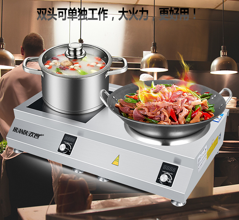 Long high power induction cooker 5000w3500w double stove electric frying stove concave hotel kitchen equipment