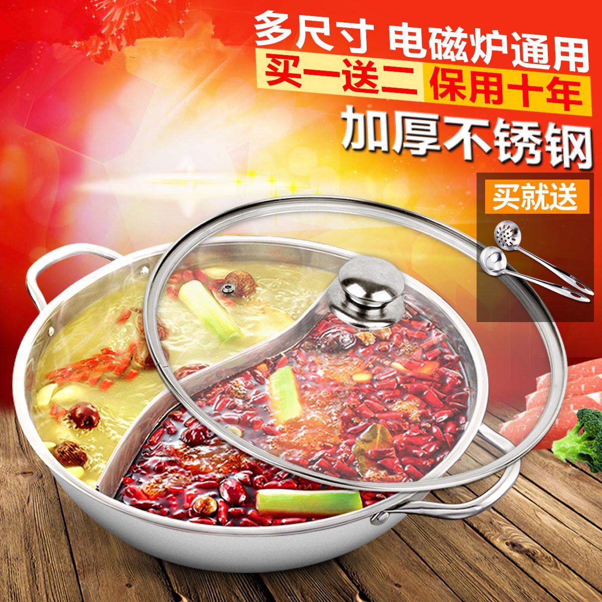 dubbla praktiskt köttgryta hand runt bäcken för värmare för elektromagnetisk. köttgryta med en potta pan pan.
