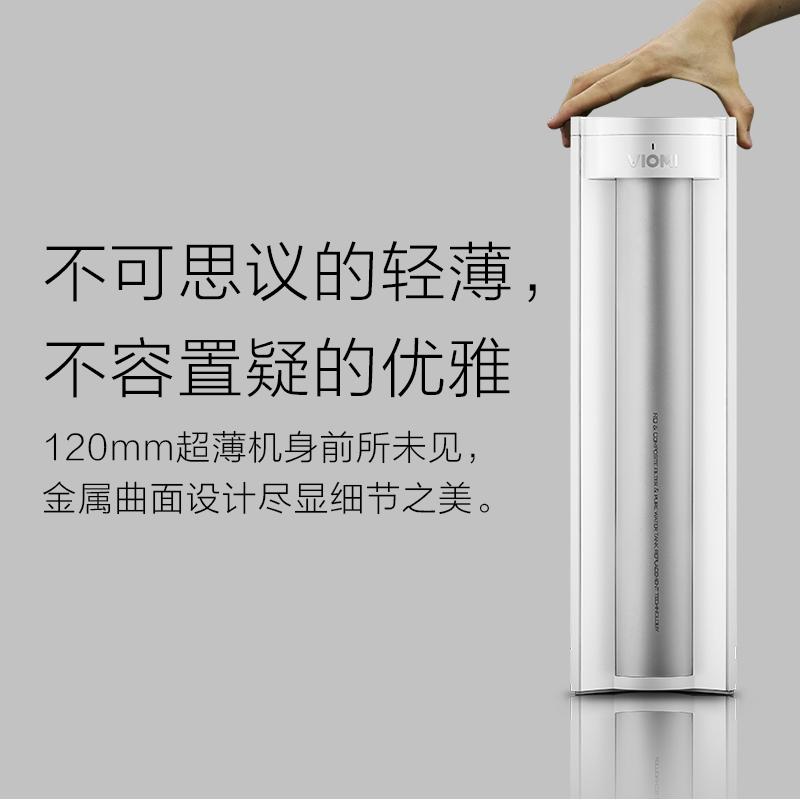urządzenia do oczyszczania wody Viomi/ chmury metrów prosto do kuchni z ro - ro filtr do oczyszczania wody.