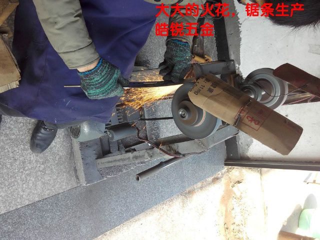 Shanghai high speed steel machine with steel saw blade, the wind blade knife steel blank, gardening grafting knife with wooden handle