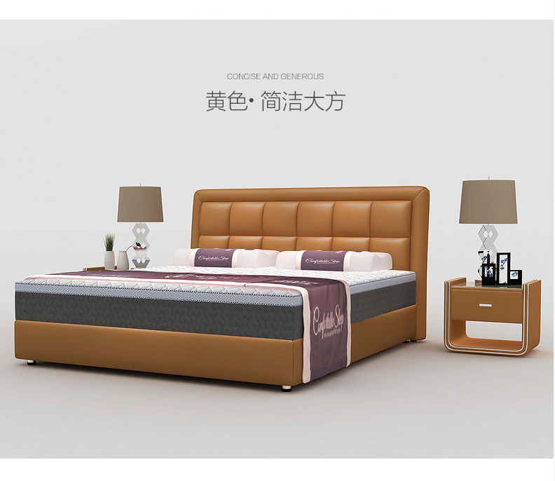 Simple Nordic leather software, double pneumatic high box leather storage bed, bedroom furniture 1.8 meters master bedroom CBD leather bed