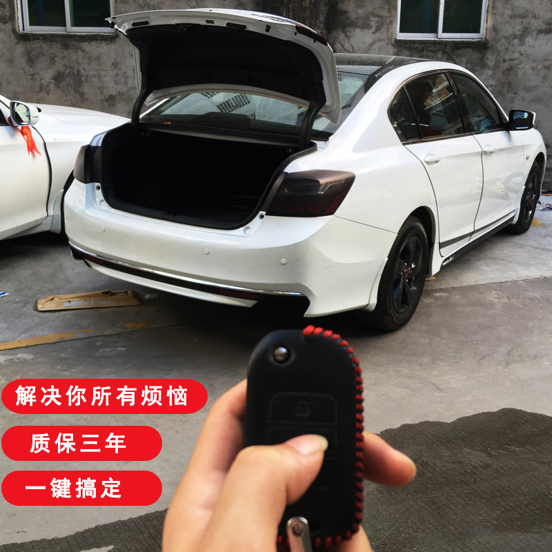 14-17 9.5 generation Accord modified hydraulic trunk nine generation half accord tail box pneumatic rod automatic