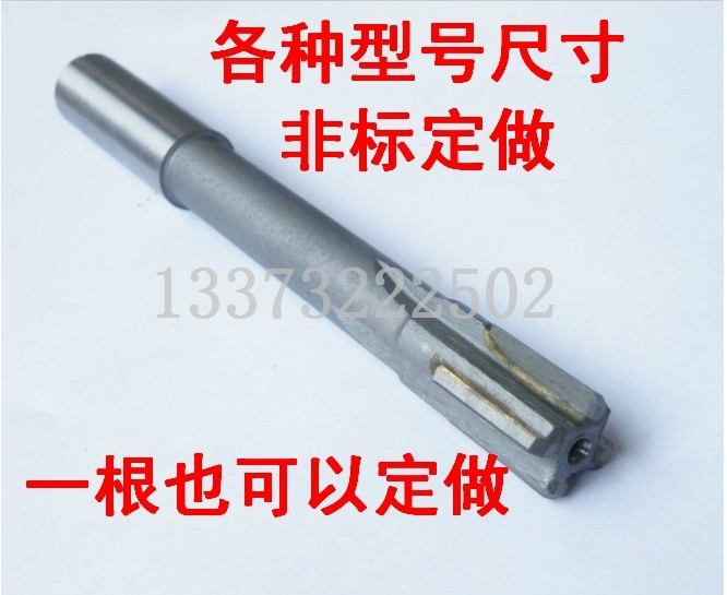Alloy reamer machine reamer reamer 1-160MM non-standard precision tungsten steel H7H8H9 can be customized