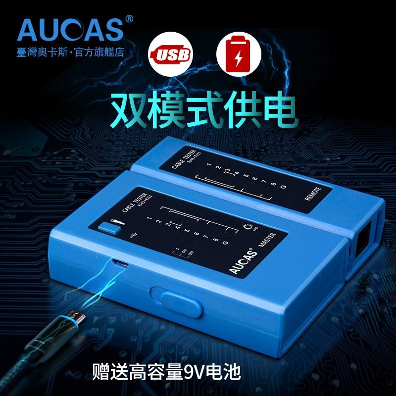 أوركاس متعددة الوظائف شبكة الكابل اختبار خط الهاتف للكشف عن جهاز الخط الجانبي أداة قياس خط شبكة الكابل اختبار