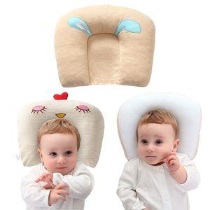 婴儿头型矫正枕头婴儿枕头防偏头定型枕儿新生儿纠正偏头0-1岁