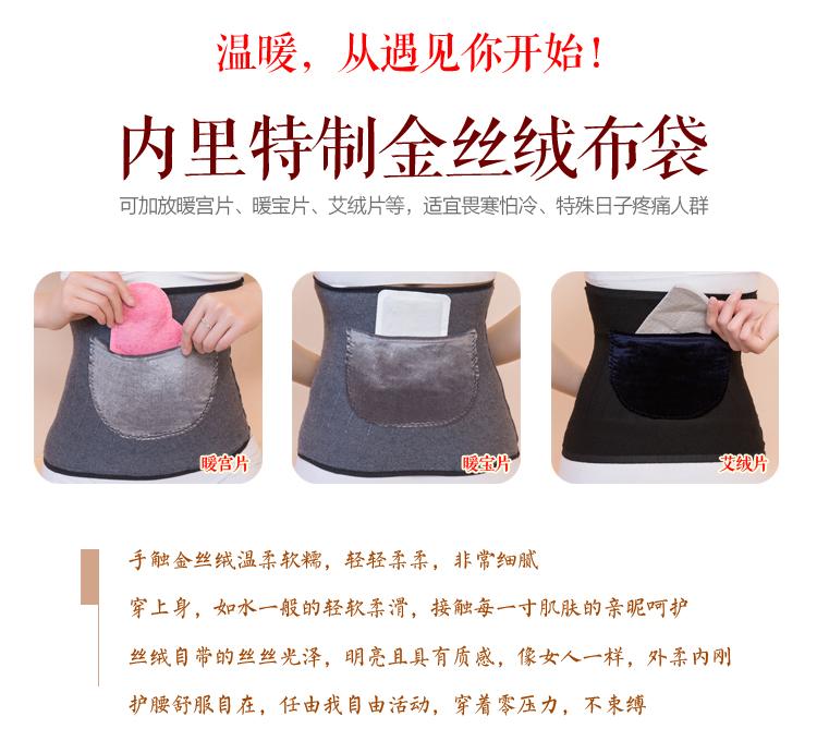Nam nữ bảo vệ eo rốn đưa bảo vệ khoản lớn ấm bụng bảo dạ dày trong chống cảm lạnh ngủ đi