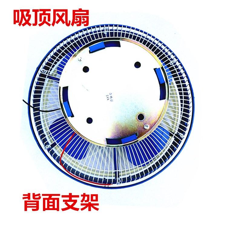 12V carro de Passageiros de Alta potência do ventilador de tetO caixa 12