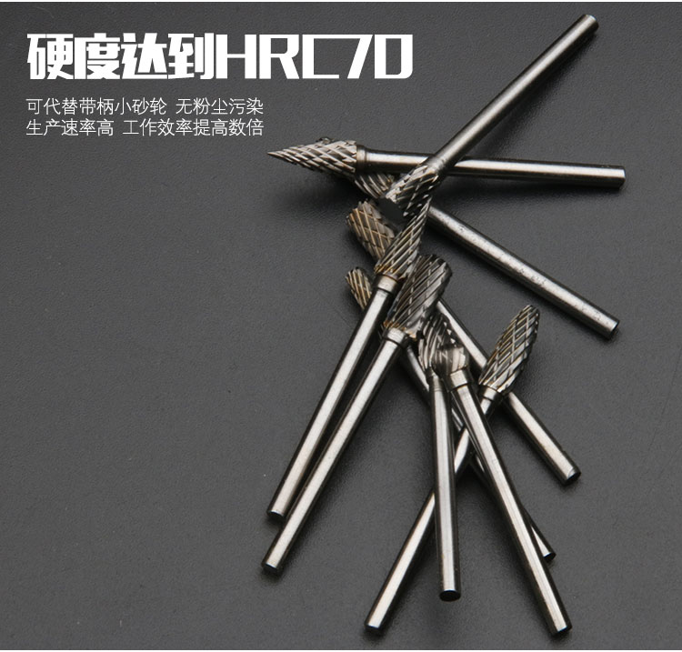 Ball head tungsten steel cutter electric head alloy rotary file head woodworking tools metal engraving tool set