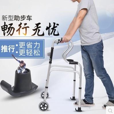 gå och hjälp till äldre vagnar äldre stol stående ram - walker walker