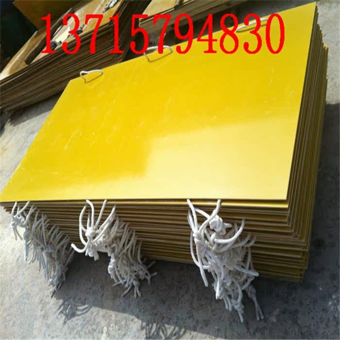 Amarillo a bordo de resina epoxi: placa placa placa verde agua fr-4 aislamiento de fibra de vidrio epoxi 82