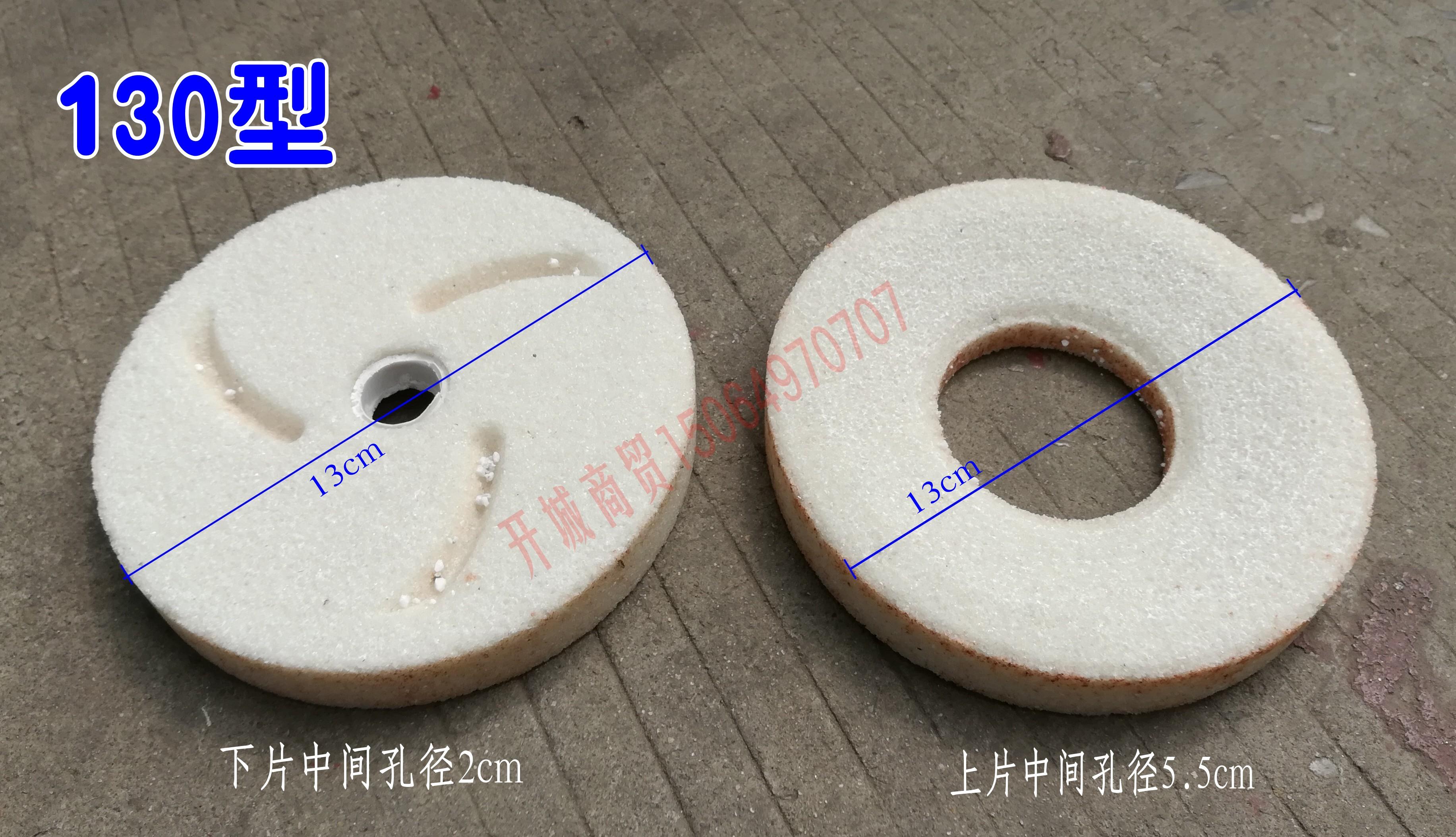 Liaoning Linghai grinding machine grinding wheel grinding machine accessories Soybean Milk white corundum grinding wheel type 130 type 150 type 180