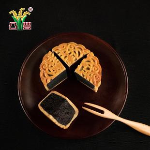 包邮凸丰黑芝麻豆沙月饼袋装120g*4手工豆沙馅阳江特产传统糕点心