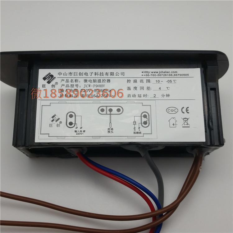 큰 상처 냉장고 전자 온도 컨트롤러 JCW-F90HV 냉장고 냉동기 전시 카운터 온도 제어 장치 온도 제어 미터