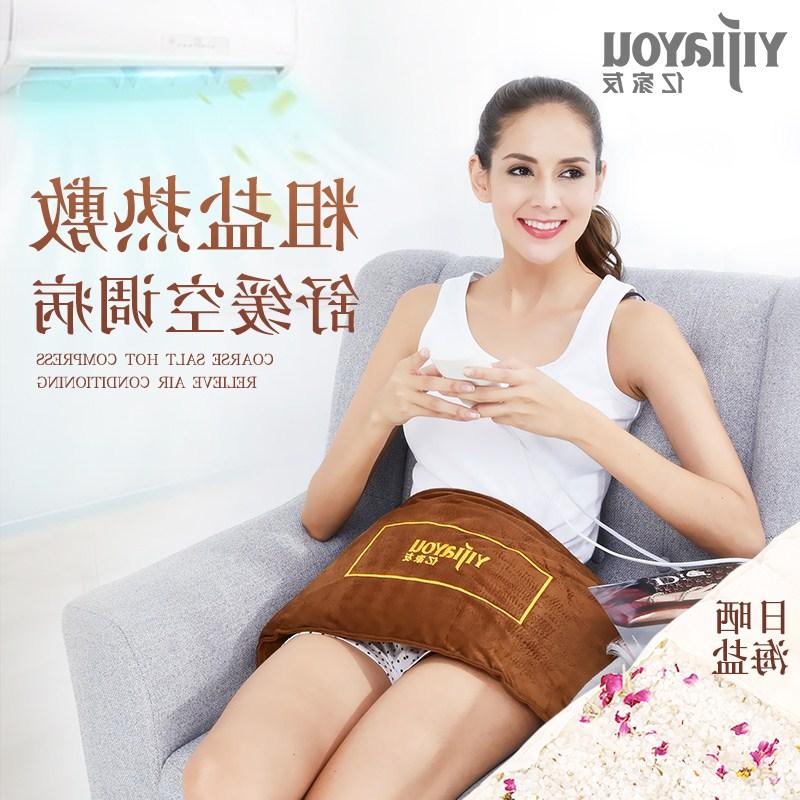 億家友電気加熱塩袋粗製塩海塩温湿布バッグ塩バッグ暖かい宮灸家庭用ホットパック護ベルト