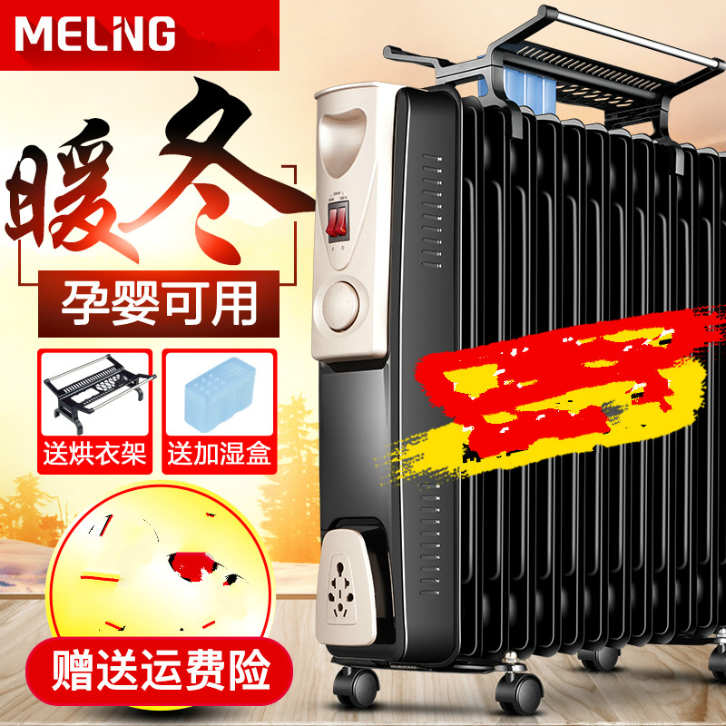 With the heating fan heater Mini household bathroom heater electric heater heating dual-purpose air