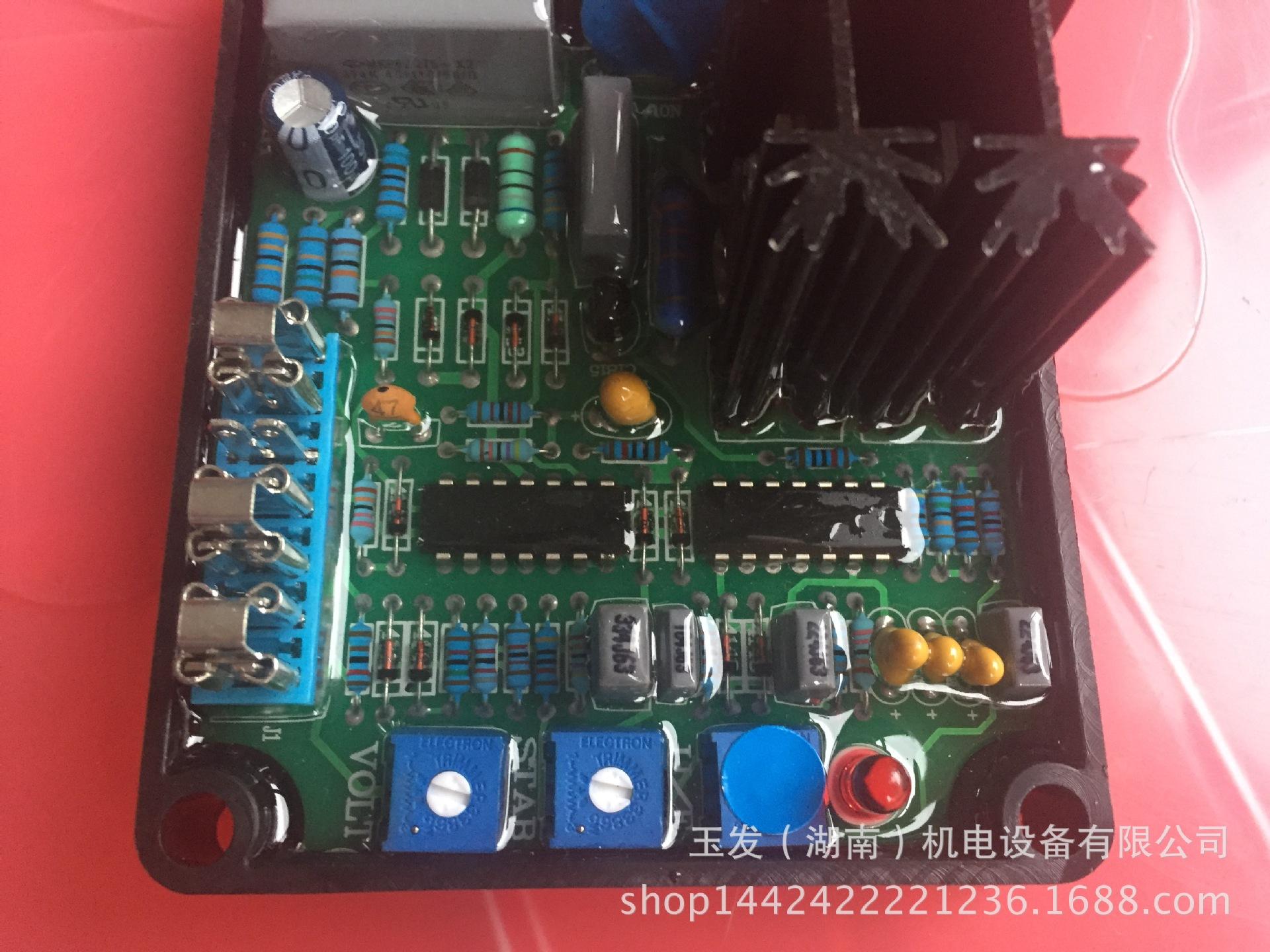 myynti 10KW-50KW harjaton generaattori AVR-8A säädin