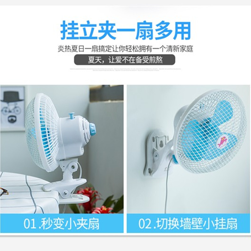 Dormitory, bedroom, small fan, mute, mini electric fan, bedside clip, fan desk, home office