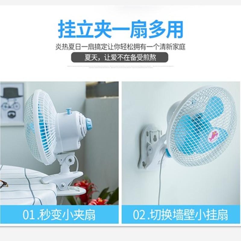 студентов в общежитии кровати небольшой вентилятор Mute мини - электрический вентилятор вентилятор настольных домашнего офиса кровати зажим