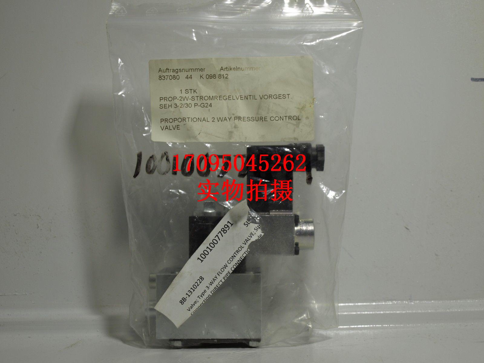 En Alemania Hawe hidráulico de la válvula de solenoide válvula de regulación de presión HAWESEH32-30P