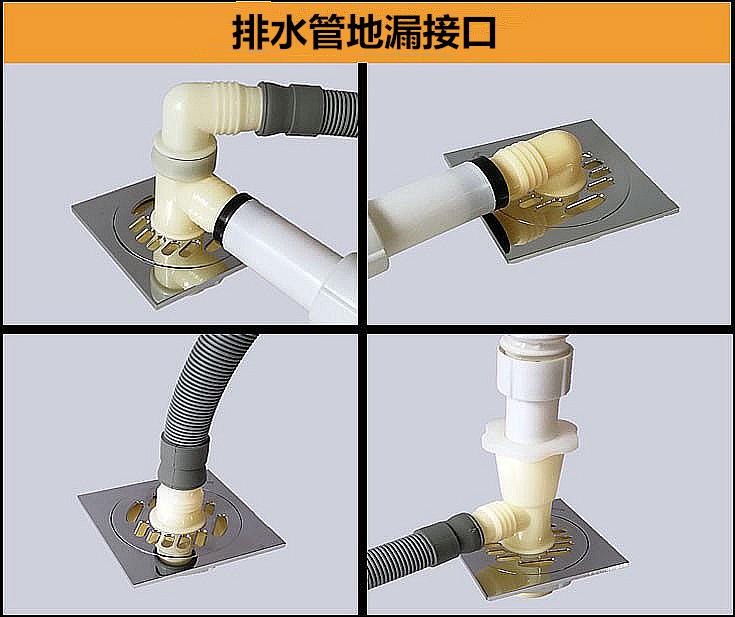 Limpiar la piscina del tubo de drenaje y desagüe de la lavadora con agua contra el exceso de agua debajo de la cabeza y el trío