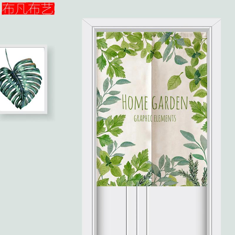 Die nordischen Frisch tuch vorhang, schlafzimmer, Küche Bad wc - vorhang - vorhang der vorhänge im wohnzimmer anpassen