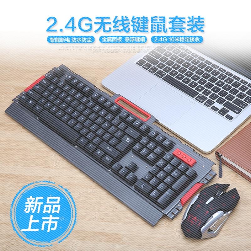 mechaniczne myszy i klawiatury komputera pc. gra działa z powrotem jak bezprzewodowe ładowanie wody gospodarstw domowych. bar
