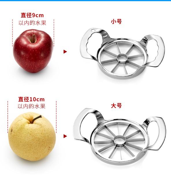 äpfel schälen, Schneiden Obst artefakt aus mikrotom teiler teiler von Cutter obstmesser tuba
