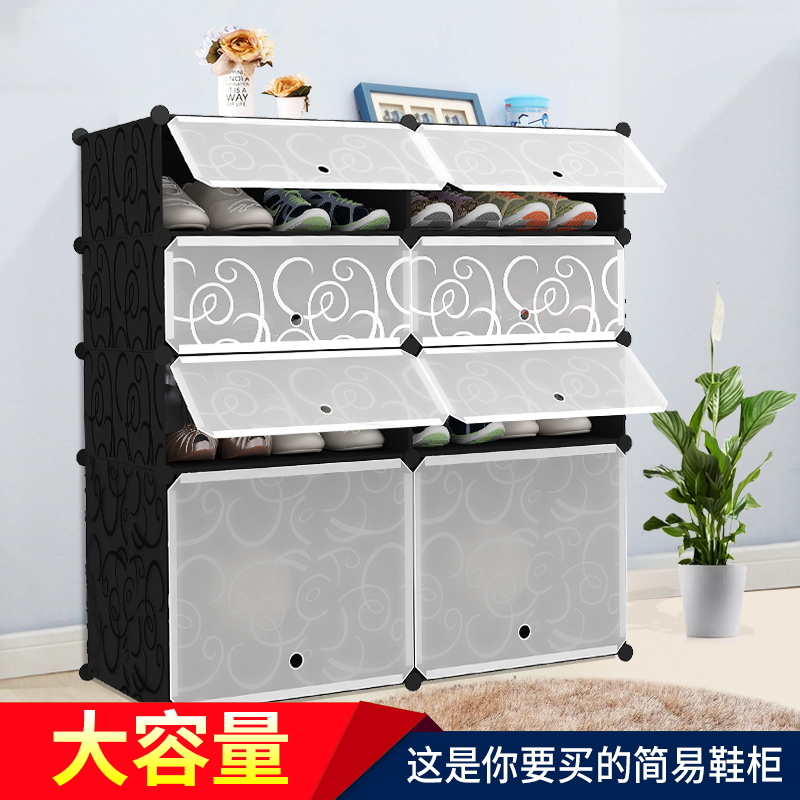 A simple shoe multilayer assembly of the cabinet multi-function receive home simple modern vertical simple shoe special offer
