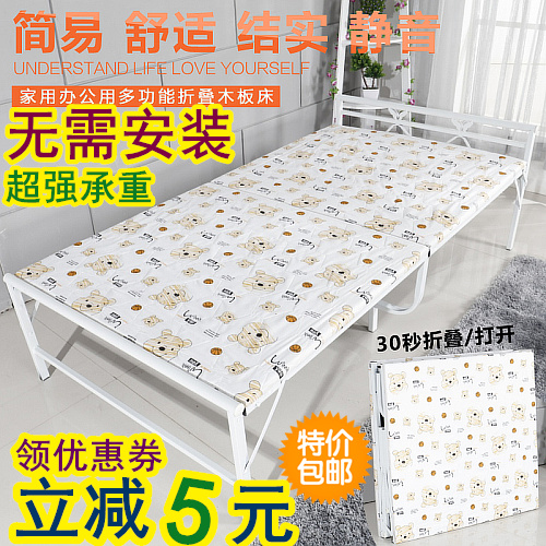 Folding bed single bed cot office lunch board reinforcement folding bed single bed siesta bed bag mail
