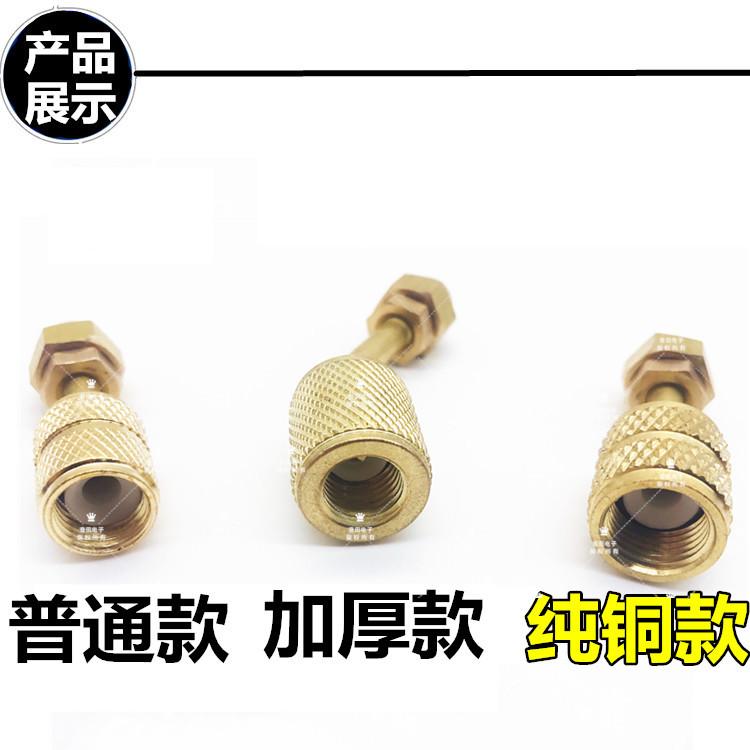 fluor polnjenje klimatskih naprav za navadne cevi hladilnega sredstva pregledno pipeta odebeljen metrični sistem skupnega 3 m /10 m polnjenje hladilnega sredstva