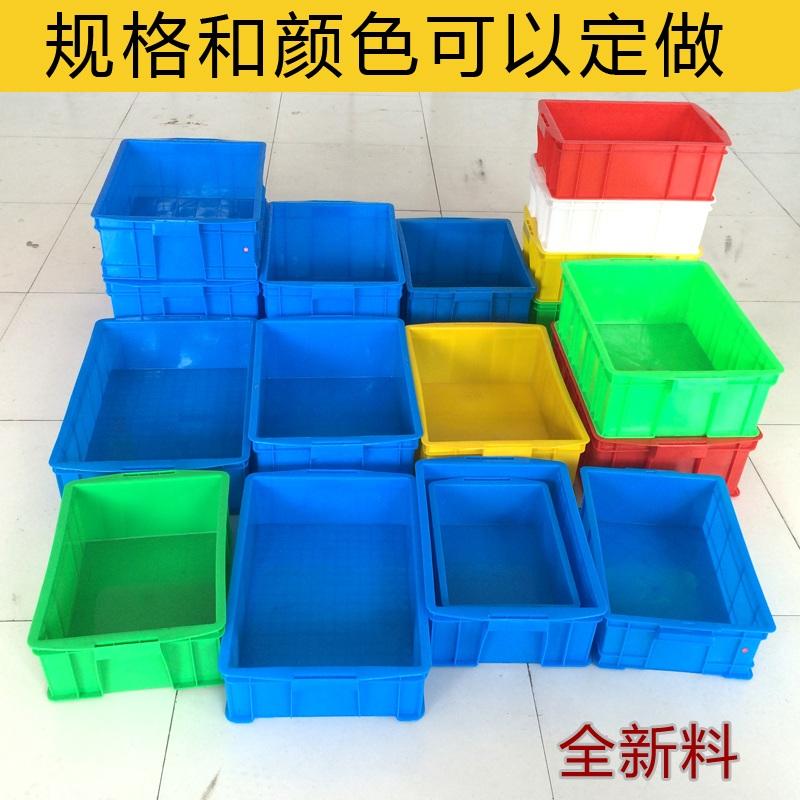 behållare av plast lådor delar trumpet med tjockare plast lådor - kit delar verktygslåda