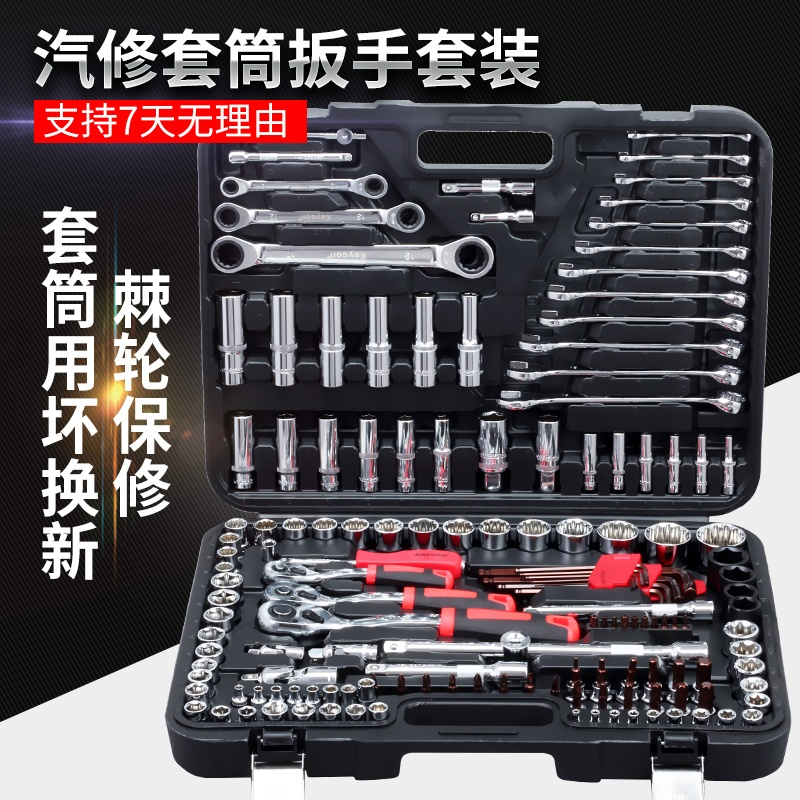 Auto tool kit set out auto repair tools package Turner family car warranty emergency steam tools toolbox