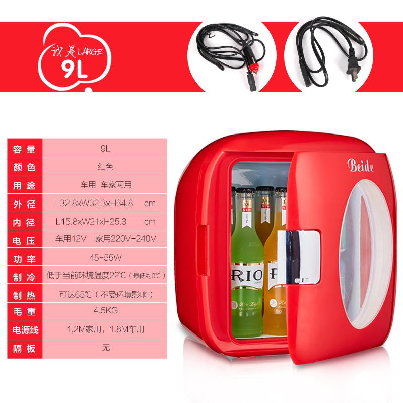 Mini geladeira geladeira Mini carro frigorífico Casa de dormitório e escritório de Quente e Frio de cosméticos
