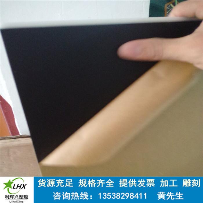 กล่องไฟแสงผ่านแผ่นอะคริลิกสีขาวครีมตัดกลึงกลม 3581015202530 ศูนย์เลเซอร์