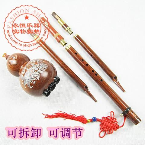Instrumentos musicales de monopolio de 98-225 Sen un auténtico profesional Considerando todo Rosewood hulusi C rebajado B cambio de correo