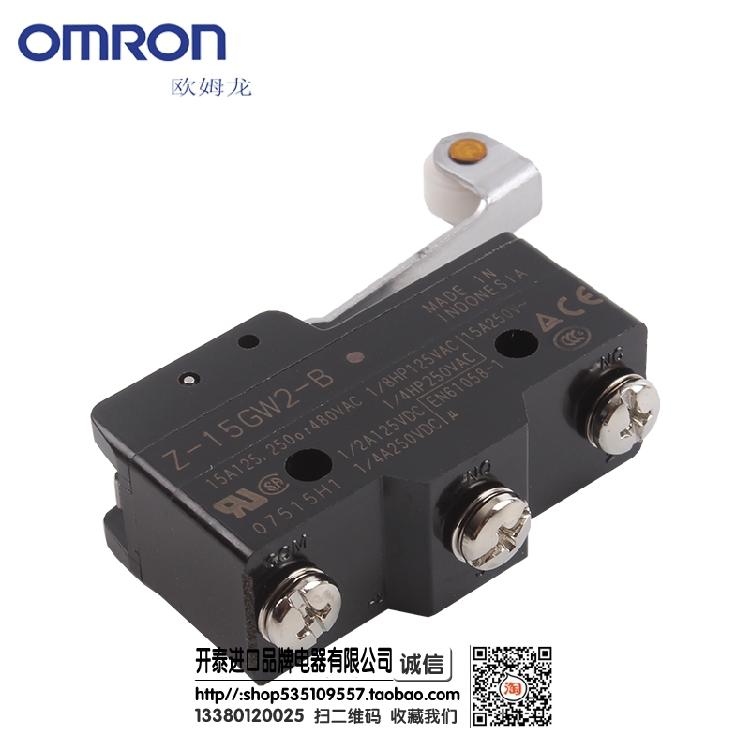автентични характеристики към пътуване, смяна на микропревключвателя ограничаване на дълга с превключвател Z-15GW2-B