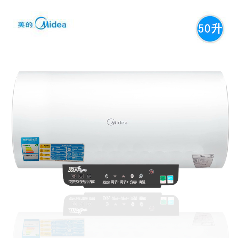 Midea Midea F50-30DQ1/ electric water heater fast heating household water storage type
