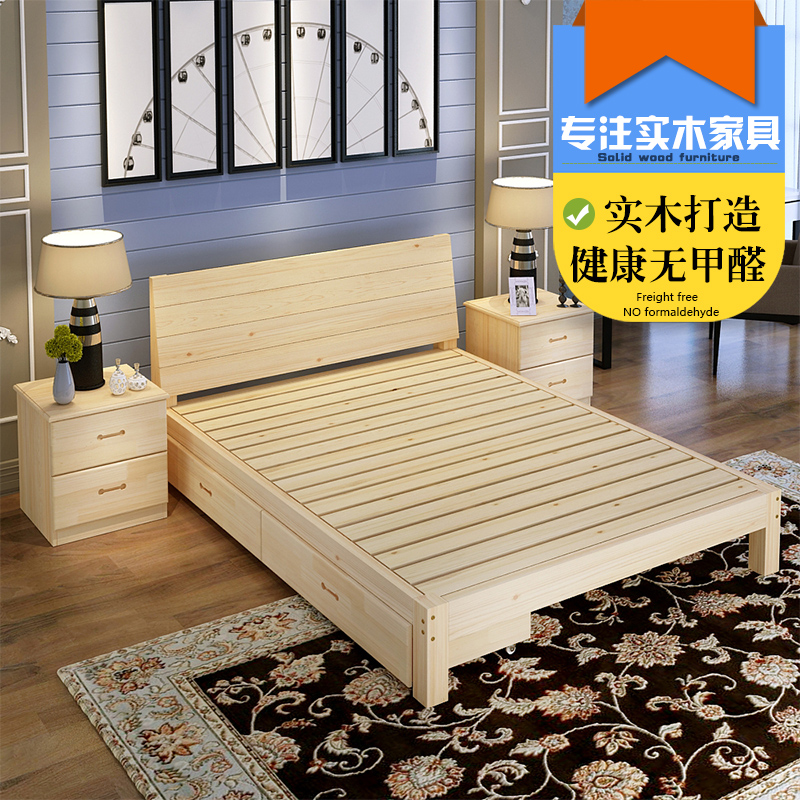 The girl child white tatami dark adult high-grade wood double bed double bed plate round princess bed